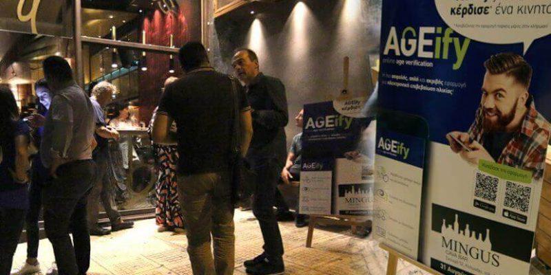 AGEify event